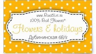 www.roza5let.ru    Живые цветы в стекле, вакуум!   8(926)382-50-05(Подробнее: www.roza5let.ru & ART STUDIO~NATURAL FLORA КОМПОЗИЦИИ ИЗ НАТУРАЛЬНЫХ ЦВЕТОВ (Розы и Орхидеи), в стеклянных вазах..., 2011-11-18T23:07:46.000Z)