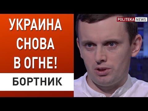 Песчаные бури, грязный воздух, пожары! Украина превратится в зону экологического бедствия! Бортник