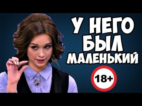 Диана Шурыгина стала БЛОГЕРОМ и отвечает на вопросы ПОДПИСЧИКОВ