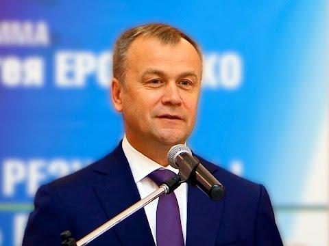 Сергей Ерощенко ответил на вопросы ангарчан