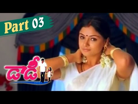 Daddy Telugu Movie || Chiranjeevi, Simran, Rajendra Prasad || Part 03