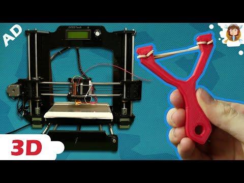 Making a Slingshot - 3D Printer - Geeetech