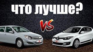 ЧТО ЛУЧШЕ OPEL ASTRA или Renault MEGANE? Сравниваем 2 авто в одной ценовой категории.