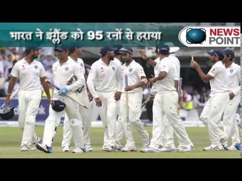 India beat England by 95 runs in 2nd Test to break 28 year Lord's jinx