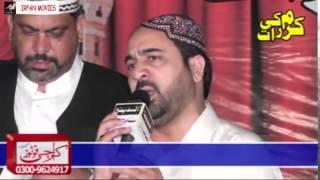 Ahmed Ali Hakim - Haleema Lori Dendi Eh Nabi - Punjabi Naat Sharif