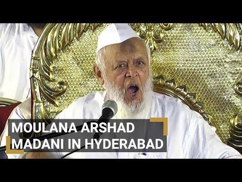 Maulana Arshad Madani Speech in National Integration Conference at Hyderabad