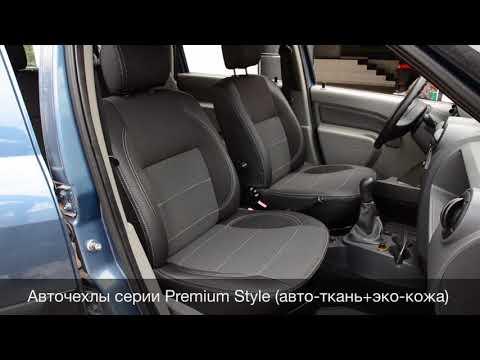 Чехлы для Renault Logan MCV-5 Логан универсал, MW Brothers