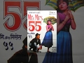 Mr. & Mrs. '55 | Guru Dutt, Madhubala, Lalita Pawar | Superhit Classic Bollywood Movies
