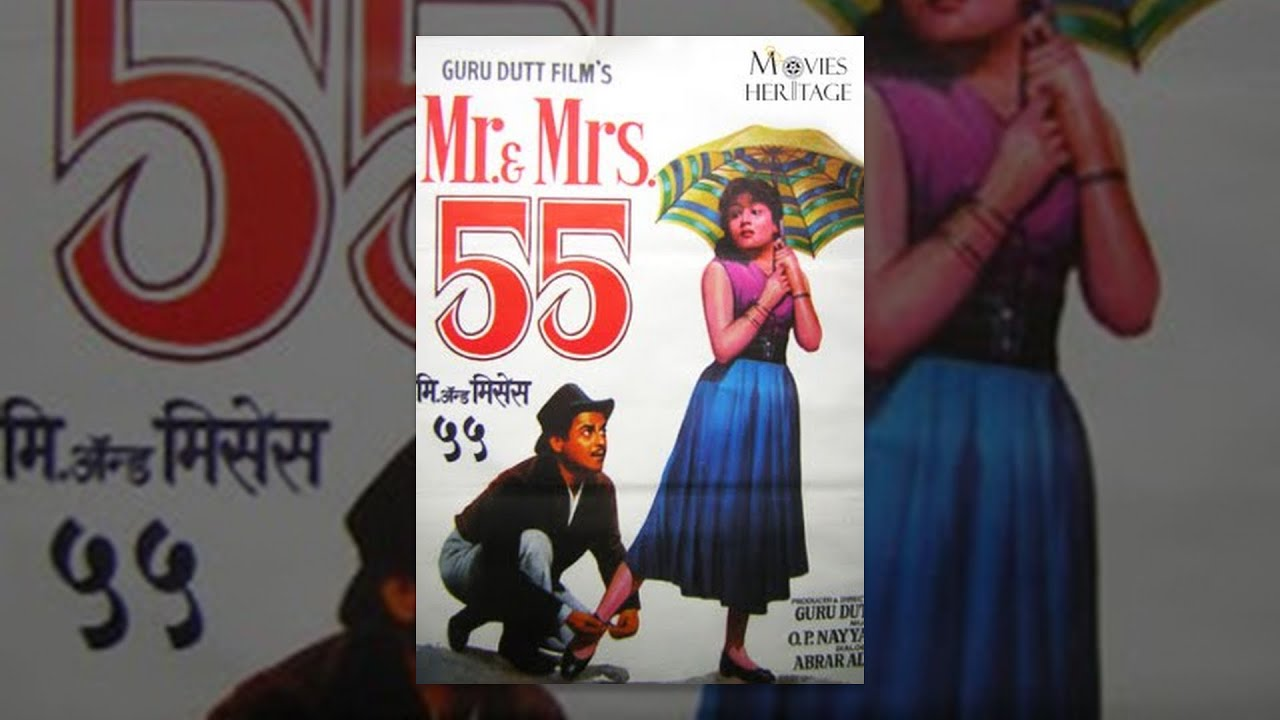 Mr. & Mrs. '55 | Guru Dutt, Madhubala, Lalita Pawar | Superhit Classic Bollywood Movies