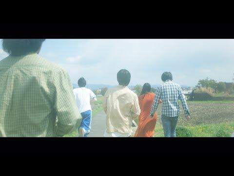 バレーボウイズ「ひがしのまち」(Official Music Video )