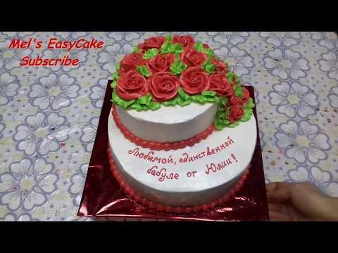 wedding-red-rose-cake-/amazing-cake-decorating-idea-for-holiday/-whipped-cream-rose-cake-tutorial