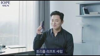 아이오페 맨 새 모델 조정석 (Jo jung - suk) 인사영상