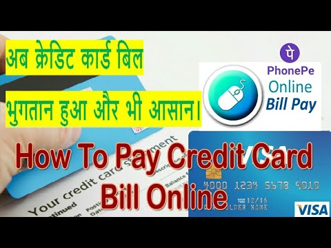 Credit card bill payment online for all banks