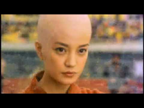 Shaolin Soccer 2 Shaolin Girl
