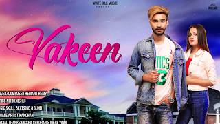 Yakeen (Motion Poster) Hemant Hemy | Releasing on 20th April | White Hill Music