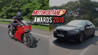 MotorOctane Awards 2019 Announcement | Hindi | MotorOctane