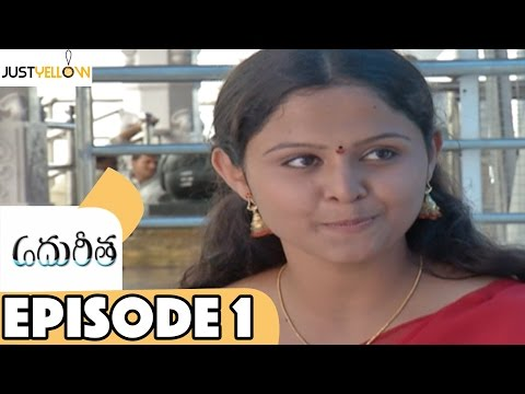 Edureetha Episode 1 - Vasu Inturi    Gunnam Gangaraju    Just Yellow