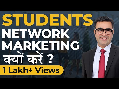 students-के-लिए-network-marketing-ज़रूरी-क्यों-है-?-why-network-marketing-is-important-for-students?