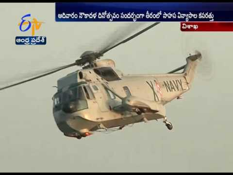 4 Day Navy Day foundation celebration at  vizag Draws Attention