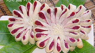 田园时光美食---紫薯菊花酥Chrysanthemum shape pastry (with purple potato fillings)