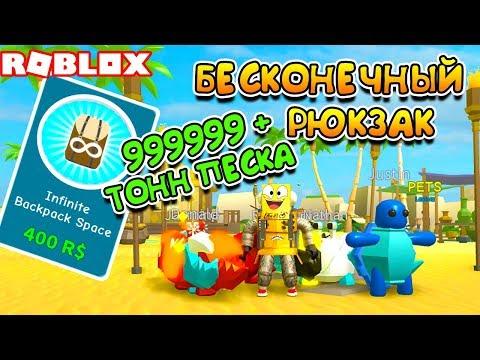 Игровой автомат super jump играть онлайн бесплатно
