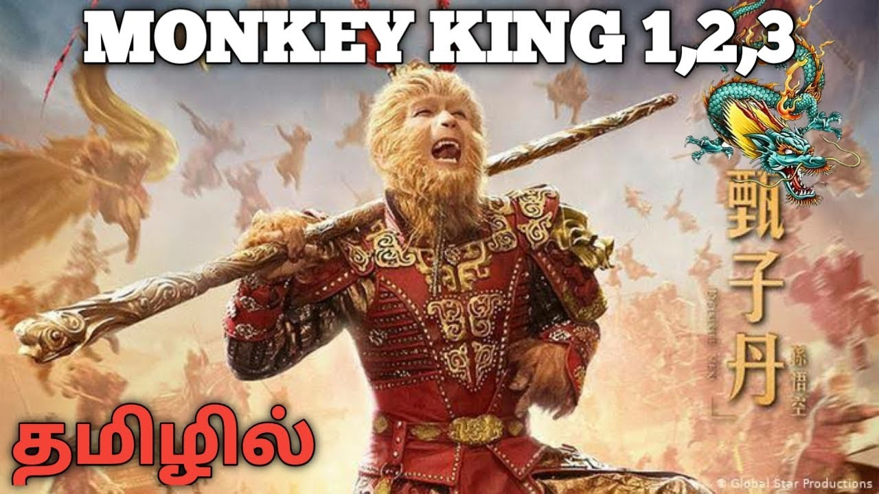 Download Monkey king tamil dubbed movie review action fantasy movie