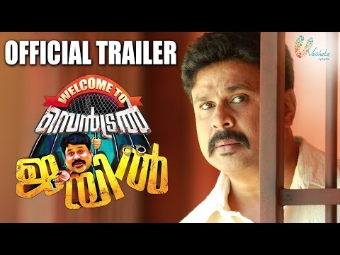 Welcome To Central Jail Official Trailer |...
