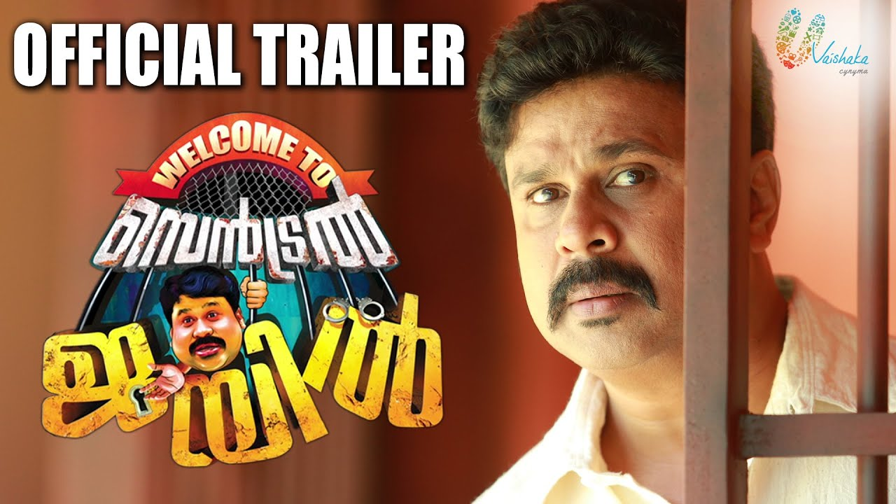 maxresdefault - Welcome to Central Jail (2016)  Malayalam Movie Download DVDRip 3GP MP4