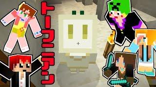 【マインクラフト】現世と異世界の村で素材集め!【赤髪のとも】8 thumbnail
