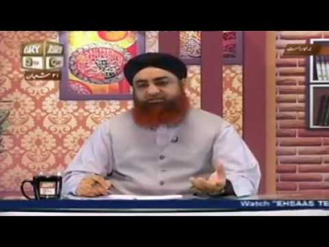 Taqreer ARY QTV
