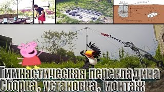 видео Лямки для турника: разновидности и особенности