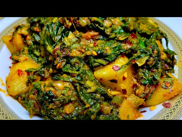आलू पालक की ऐसी मज़ेदार और स्वादिष्ट सब्ज़ी एक बार बनाकर देखे तो बार बार ऐसे ही बनाओगे | Aloo Palak