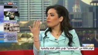 فيديو.. مخاوف من انتشار وباء الليشمانيا في سوريا