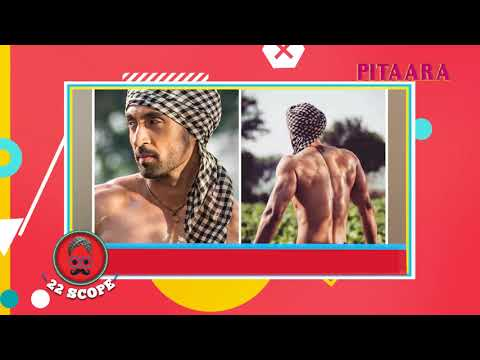 Diljit Dosanjh New Punjabi Movie Name Changed |  Latest Punjabi Celeb News | 22 Scope | Pitaara TV