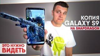 видео Одна из версий игрового смартфона Asus ROG Phone получит 4 Гб оперативной памяти