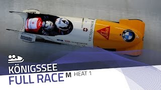 KÖnigssee | BMW IBSF World Cup 2016/2017 - 2-Man Bobsleigh Heat 1 | IBSF Official