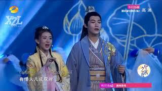 [Vietsub] Hoa đẹp trăng đêm tròn + All about you - Hình Chiêu Lâm, Lương Khiết, Mike, Mao Hiểu Đồng