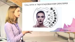 Алиса Островская про маркетинг в Beauty-индустрии