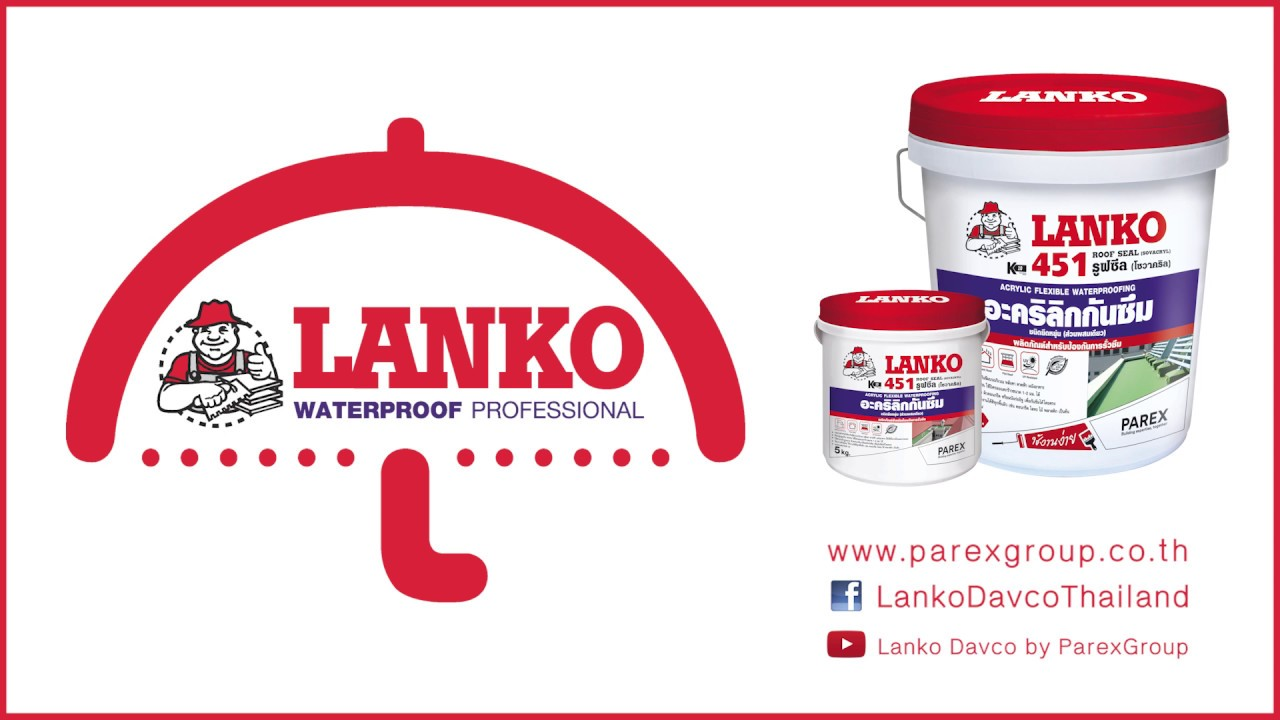EN)LANKO 603 High Flexible Polyurethane Sealant by Lanko