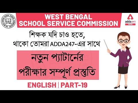 miscellaneous-english-for-wbssc-|-wbssc-foundation-batch