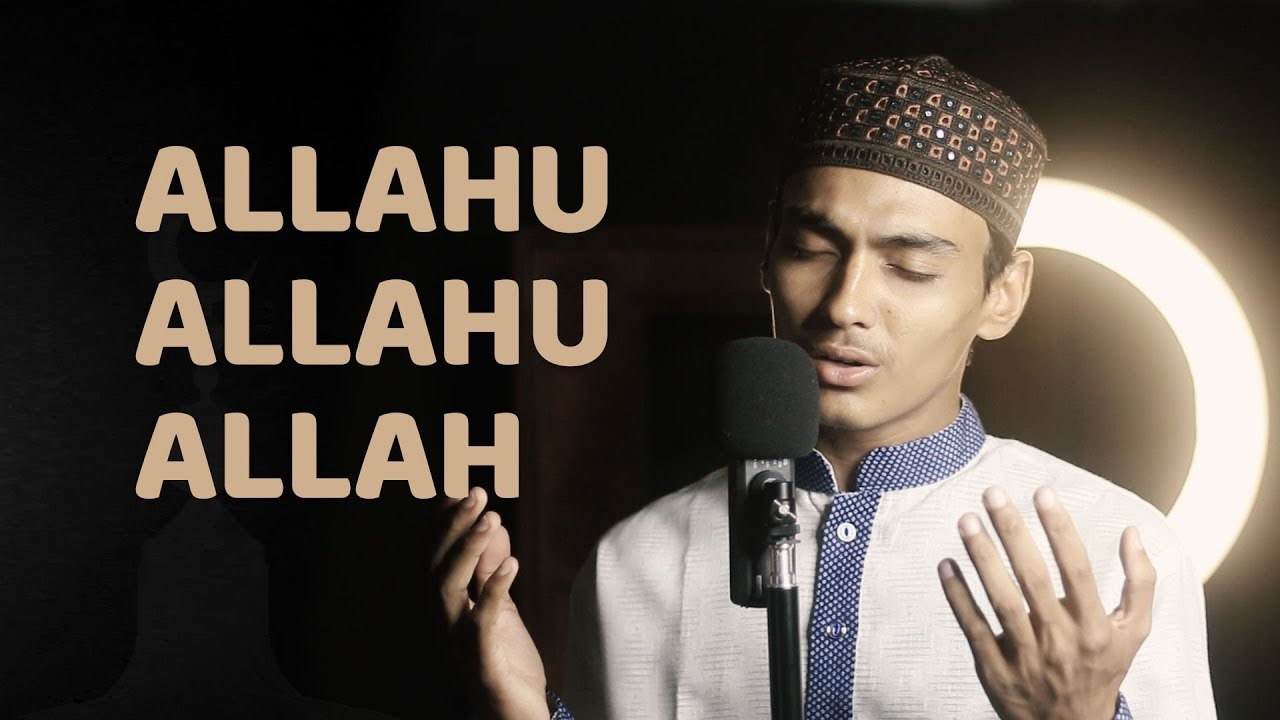 Allahu Allahu Allah New Naat - 2019 | Nasheed | Vocals Of Islam