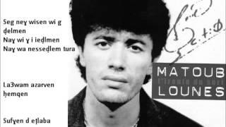 Lounes Matoub - Imceblen