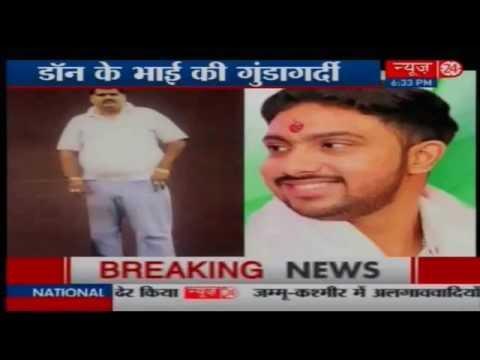 Mumbai: Don Ravi Pujari brother's hooliganism thumbnail