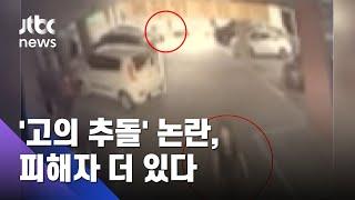 경주 스쿨존 사고 블랙박스에 잡힌 장면…쫓긴 아이 또 있었다 / JTBC News