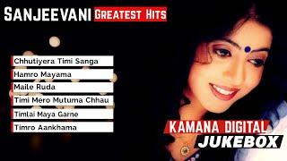 Sanjeevani Greatest Hits by Kamana Digital   JUKEBOX HD