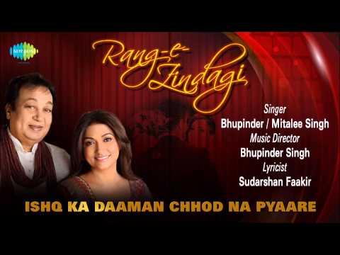 Ishq Ka Daaman Chhod Na Pyaare | Ghazal Song | Bhupinder Singh, Mitalee Singh