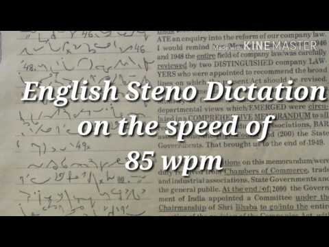 English steno dictation on the speed of 85 wpm