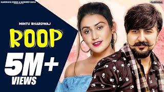 ROOP ( Roop Kati Aakhar Sa Dhola ) Kay D & Sweta Chauhan | Mintu Bhardwaj & CK Nara | New Song 2020