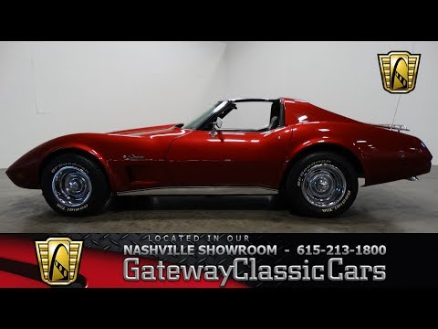 1975 Chevrolet Corvette Stingray, Gateway Classic Cars-Nashville#494