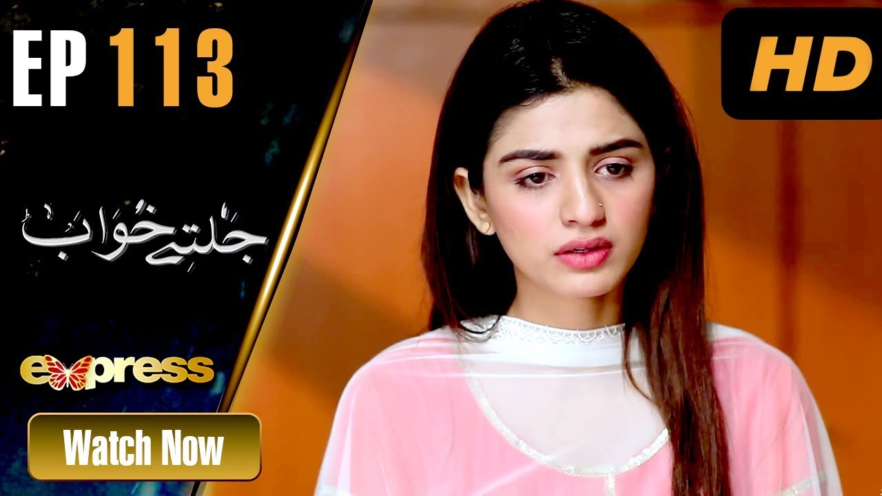 Jaltay Khwab - Episode 113 Express TV Apr 19